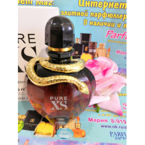 Pure XS For Her Paco Rabanne тестер