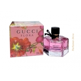 Gucci flora gorgeous gardenia limited edition