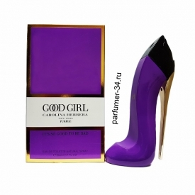 Carolina herrera good girl purple