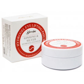 Hydrogel eye lifting patch ginseng and silver