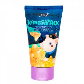 Milky piggy kangsi pack