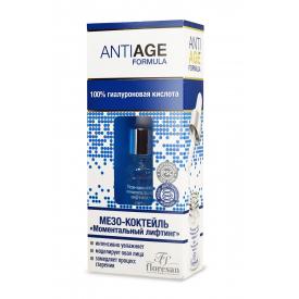 Floresan cosmetic anti age formula мезо-коктейль 100% гилауроновая кислота