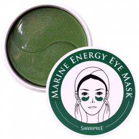 Патчи marine energy eye mask shangpree