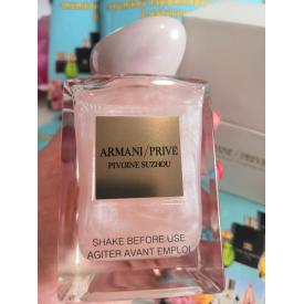 Armani Prive Pivoine Suzhou Soie de Nacre Limited Edition