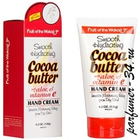 Smooth hydrating cocoa butter