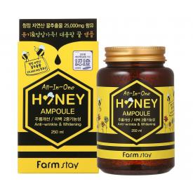 Ампульная сыворотка с медом All-In-One Honey Ampoule