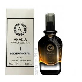 Aj arabia I