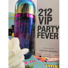 Carolina herrera 212 vip party fever