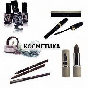 2 Kosmetika