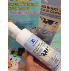 3q beauty пенка для умывания milk massage bubble cleansing